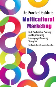 rouse, waterston, multicultural, marketing, learning, cover